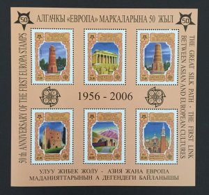 Kyrgyzstan 2005 #278a S/S, Europa 50th Anniversary, MNH.