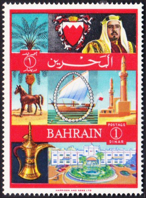 Bahrain #152 MLH 1-dinar high value