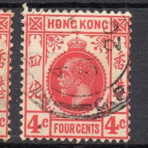 Hong Kong 1912 Early Issue Fine Used 4c. 310002