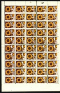 Young Farmers' Movement sunflower cow Uruguay #741 full sheet x50