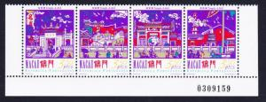 Macao Macau A-Ma Temple Bottom strip of 4v with Control Number SG#983-986