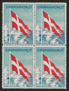 Greenland 1942 DANMARKIMUT Charity Stamp for Official Mail Cinderella BLOCK VFNH