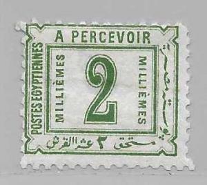 Egypt J10 2m Postage Due single MH