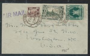 BURMA (P0406B) 1R+ 2 OTHER STAMPS A/M TO USA