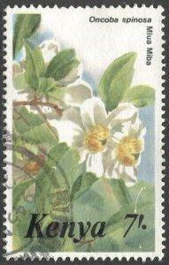 KENYA  1985 Sc 354 7sh Used VF  FLOWERS