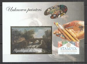 L0353 IMPERF 2018 BENIN ART PAINTINGS UNKNOWN PAINTERS !!! GOLD !!! BL MNH