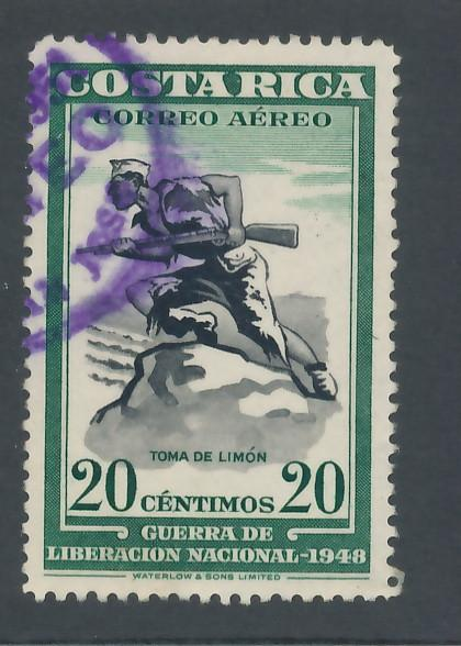 Costa Rica 1950 Scott  C190 used - 20c, Occupation of Limon