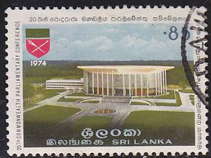 Sri Lanka 482 Used 1974 Bandaranaike Conference Hall