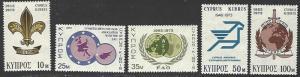 Cyprus #404-408 MNH Set of 4