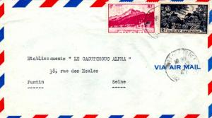 Martinique 6F Mount Pelee and 10F Tropical Fruit 1947 Fort de France, Martini...