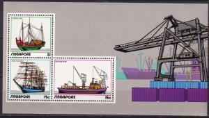 Singapore #166a   MNH CV $47.50  (K1834L)