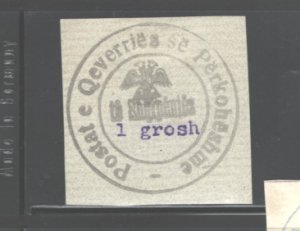 ALBANIA 1913  #23, NO GUM AS ISSUED,, MH