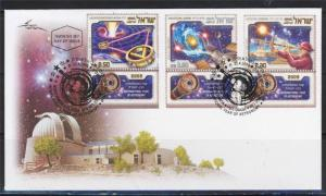ISRAEL 2009 ASTRONOMY 3 STAMPS ON FDC SPACE OBSERVATORY