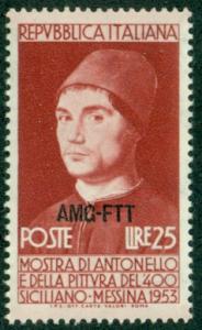 Trieste #165  Mint  VF NH  Scott $3.25  Antonello da Mess...