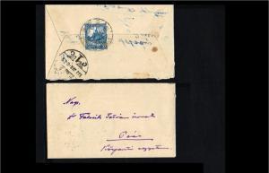 1932 - Hungary Cover - To Pécs [B07_093]