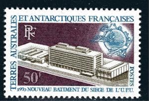FSAT Antarctic UPU Headquarters issue (Scott #36) VF  MNH Cat $45 Premier!