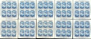 US Stamps # 735 XF Lot of 20 Souvenir Sheets Unused as issued Scott Value $200