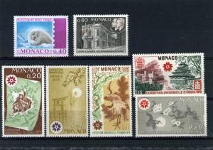 MONACO 1970 Sc#752-758 SET OF 7 STAMPS MNH