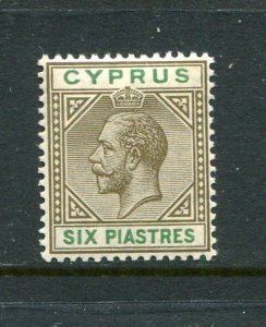 Cyprus #67 Mint