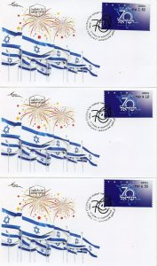 ISRAEL 2018 70th INDEPENDENCE SET OF SIMA LABELS FIRST DAY COVERS