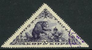 TANNU TUVA 1936 20k BEAR HUNTING Pictorial Triangle Issue Sc 81 VFU