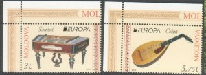 EUROPA CEPT MOLDOVA 2014 MUSIC INSTRUMENTS SET OF 2 WITH CORNERS R2021188