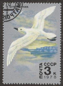 Russia, Scott# 4680, mint, cto, single stamp,#4680