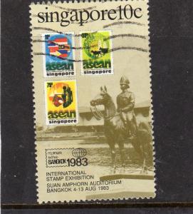 Singapore Stamp Exhibition used