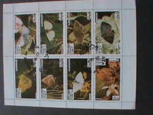 STATE OF OMAN STAMP: 1973 BEAUTIFUL BUTTERFLY STAMPS VERY RARE. CTO SET SHEET