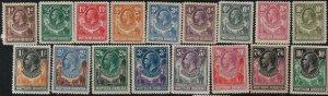 Northern Rhodesia 1925-1929 SC 1-17 Mint SCV $732.00 set