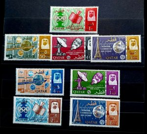 "V.RARE QATAR 1966 ""ONLY 25 SETS KNOWN"" CAT VAL 475.00 USD ""RED & BLACK"" OVERPRIN"