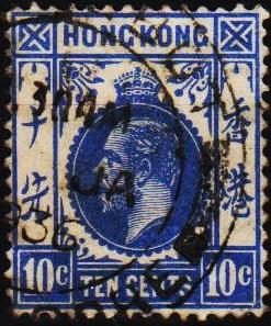 Hong Kong. 1912 10c S.G.124 Fine Used