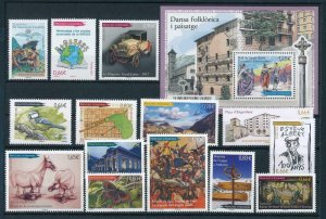 French Andorra 2014 Complete year set  MNH