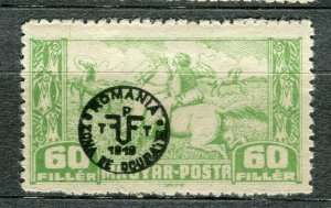HUNGARY; ROMANIA OCC. DEBRECEN issue 1919 fine Mint hinged 60f. value