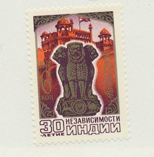Russia Scott #4624, India's Independence Issue From 1977 - Free U.S. Shipping...