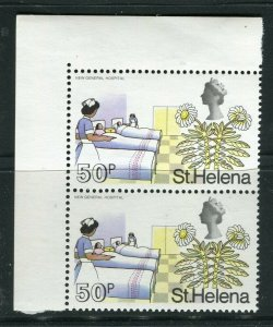 ST. HELENA; 1968 early QEII Pictorial issue fine MINT MNH Corner Pair, 50p