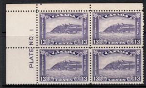 Canada #201 Very Fine Never Hinged Plate #1 UL Block