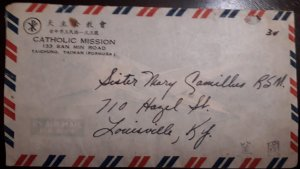 O) TAIWAN - FORMOSA , AIRMAIL FROM CATHOLIC MISSIONSAN MIN ROAD, FROM TAICHUNG