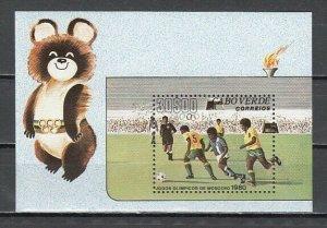 Cape Verde, Summer Olympics s/sheet. Soccer shown. *