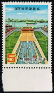 China ROC #2457 Kachsiung Cross-Harbor Tunnel; MNH (0.70)