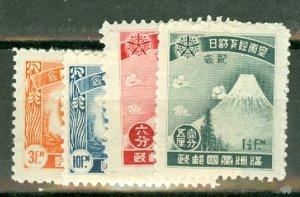 B: Manchukuo 32-5 mint CV $100