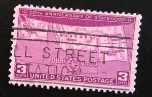 858 Four States, circ. single, Vic's Stamp Stash