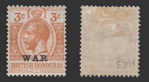 BRITISH HONDURAS 1917. SCOTT # MR3. UNUSED.