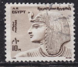 Egypt 894 King Citi I 1973