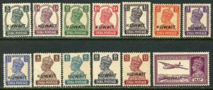 KUWAIT Sc#59-71 SG52-63 1945 Overprinted on India KGVI OG Mint Hinged