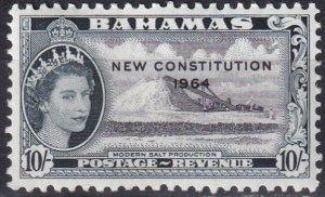 Bahamas #199  MNH CV $7.25  (Z8184)