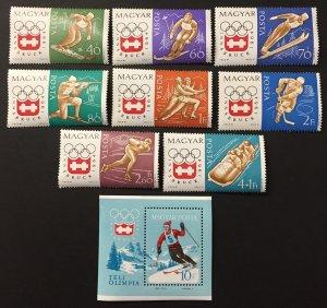 Hungary 1963-4 #1548-55,B234, Sports, MNH.