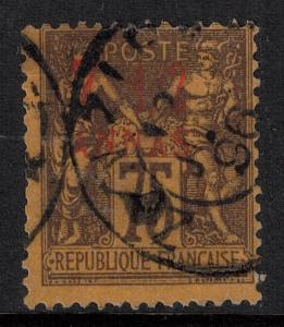 French offices in Zanzibar SC 9 Used 1894-1896 $ SCV 400.00 Cert Stamp