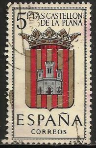 Spain 1962 Scott# 1056 Used