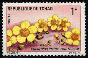 Chad #211 Cochlospermum tinctorium; CTO (0.25)